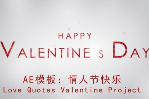 AE模板:情人节快乐 VideoHive Love Quotes Valentine Project