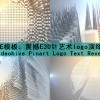 AE模板:震撼E3D针艺术logo演绎 Videohive Pinart Logo Text Reveal
