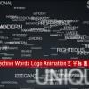 AE模板:Videohive Words Logo Animation 粒子文字标题汇聚成LOGO