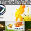AE模板:2014巴西世界杯足球模板大合集Special FIFA World Cup 2014 Brasil BUNDLE