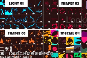 【第二季】AE模板:100组Motion动态图形元素 VideoHive animation pack 2