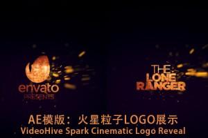AE模版:火星粒子LOGO展示VideoHive Spark Cinematic Logo Reveal