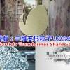 AE模版:三维变形粒子LOGO展示(4K分辨率)VideoHive Particle Transformer Shards-Logo Reveal