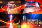 AE模板:震撼大气奖杯颁奖典礼片头(含音乐)CS4-CC2014