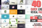 AE模版:40种简洁大方LOGO片头展示