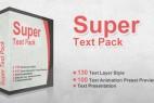 AE预设:超级文字特效合集包 Super Text Pack