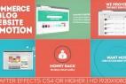 AE模板:MG图形动画电子商务网站推广栏目包装介 ecommerce blog Website Promotion