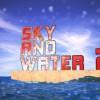 AE模板:碧水南天水上波浪 LOGO 片头展示 Sky and Water