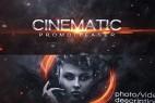 AE模板:大气震撼粒子图文展示影视预告片 Cinematic Promo Teaser