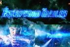 AE模板:震撼史诗好莱坞电影标题预告片 Epic Hollywood Trailer