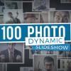 AE模板:100多张照片群空间切换展示 100 Photo - Dynamic Slideshow