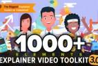 AE模板:1000种MG卡通人物绑定解说图标场景动画 Explainer Video Toolkit 3 免费下载