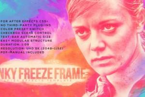 AE模板:画面定格泼墨介绍动画效果 Inky Freeze Frame