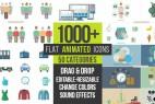 AE模板:1000种生活交通社交建筑美食Icon图标场景MG动画元素