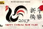 AE模板:2017中国鸡年新年春节片头 Chinese New Year 2017