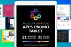 AE模板-三维商务时尚APP介绍展示iPad平板动画 Multipurpose Apps Promo for Tablet