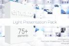 AE模板:明亮简约公司企业商务元素栏目包装 Light Presentation Pack