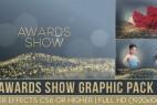 AE模板:唯美粒子活动晚会颁奖典礼片头包装 Award Show graphic pack