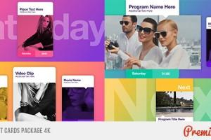AE模板:现代时尚清新电视广播节目预告导视栏目包装 Broadcast Cards Package