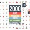 AE模板:2000个MG扁平化多类型Icon图标场景动画工具包 V16