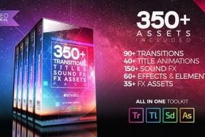 PR模板-350+视频转场文字标题特效元素动画音效素材