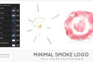 AE模板:迷你烟雾LOGO标志动画片头 Minimal Smoke Logo