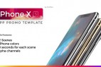 AE模板-iPhoneXS手机APP展示动画片头 App Promo Phone XS