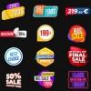 AE模板-商店淘宝商城降价促销标签动画 Animated Labels Prices