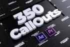 AE模板+PR预设-350组科技感介绍呼叫指示线动画+音效