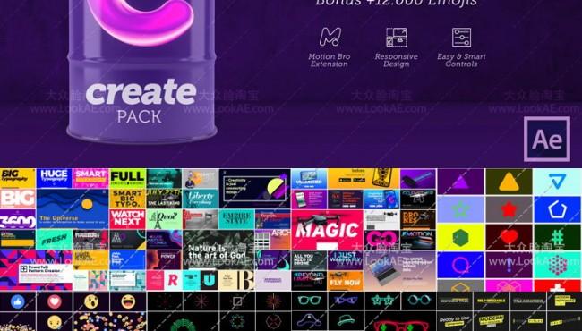 AE脚本:3600+文字标题排版字幕指示线背景图形转场动画预设