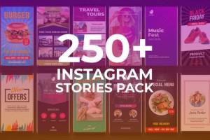AE模板-250种现代时尚手机竖屏排版设计包装动画 Instagram Stories