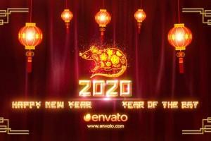 AE模板-红色喜庆粒子灯笼2020中国鼠年片头 Chinese New Year 2020