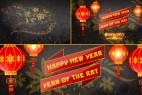 AE模板-喜庆灯笼中国2020新春鼠年片头 Chinese New Year Opener 2020
