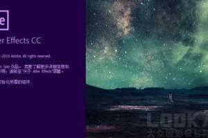 AE CC 2019 软件中文英文完整破解版 Adobe After Effects CC 2019 v16.1.2 Win/Mac