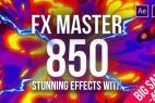 AE/PR脚本预设-800+卡通动漫火焰爆炸水流电流烟雾霓虹灯线条对话框气泡转场魔法特效预设