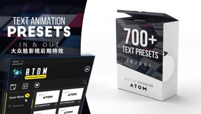 AE脚本-700+出入文字动画预设V2.1 破解版