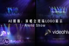 AE模板:演唱会现场 LOGO 展示 VideoHive Arena Show