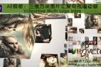 AE模板:三维方块图片汇聚电视墙动画 VideoHive Multi Logo Intro