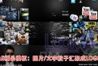 AE模板:粒子图片/文字汇聚成LOGO VideoHive Particle formation