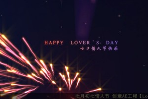 AE模板: 七月初七情人节 Happy Love`s Day