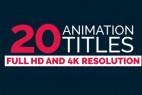AE模板:20组个性文字标题展示动画 4K分辨率