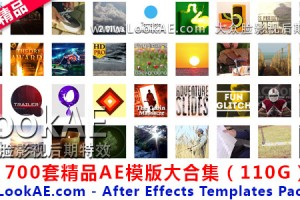 700套精品AE模版大合集(110G) LookAE.com – After Effects Templates Pack