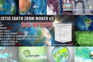 AE模版:宇宙太空俯冲地球任意位置高级版 Earth Zoom Pro