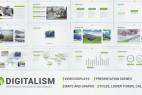 AE模板:现代简洁公司企业介绍栏目宣传推广数据统计业务展示