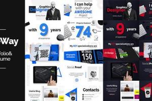 AE模板:个人简历信息介绍展示公司企业商品宣传完整包装