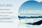 AE模板:静态平面图片空间三维摄像机投射动画 Photo Projection Kit