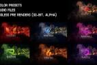 AE模板:大气抽象流体粒子 LOGO 标志展示片头  7种颜色预设
