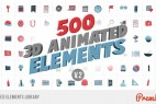 AE模板:500种三维Icon图标动画元素 3D Animated Elements Library