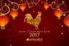 AE模板:2017中国鸡年金色粒子春节片头动画 Chinese New Year Wishes