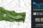 AE模板:E3D三维旗帜动画工具包 Element 3D Flag Pack